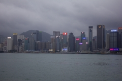 Hong Kong viewed from the Kowloon side of Victoria Harbour