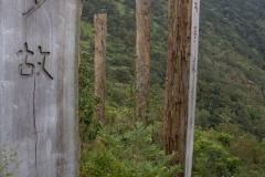 The Wisdom Path on Lantau Island