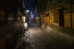 Gion district at night, Kyoto