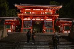 Yasaka Shrine at night, Kyoto