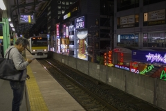 Ryogoku station at night, Sumida, Tokyo
