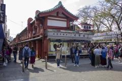 Asakusa Shrine, Taito, Tokyo