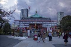 Shinobazunoike Bentendo Temple, Taito, Tokyo,