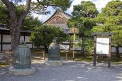 Nijō Castle palace, Kyoto