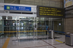 Dorasan Korail Station, the DMZ