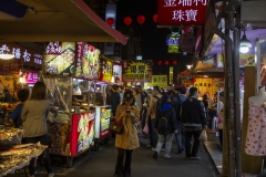 Taipei's Raohe Night Market