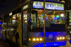 Jimmy's Moon Bus, Taipei, Taian