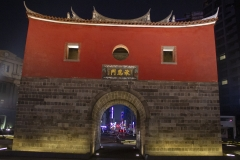 Taipei North Gate at night